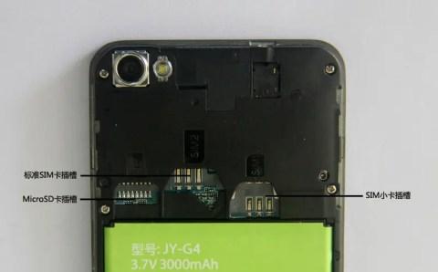 Jiayu g4 dual sim