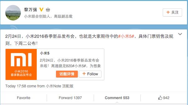 xiaomi mi5 launch