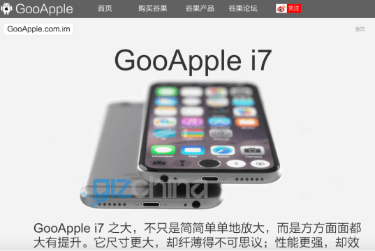 gooapple i7 iphone 7 clone
