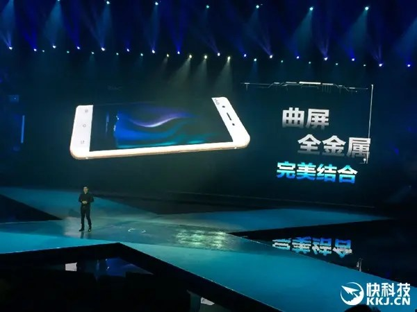 vivo xplay 5 launch
