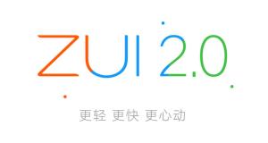 zuk zui 2.0