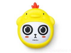 meizu panda hand warmer power bank
