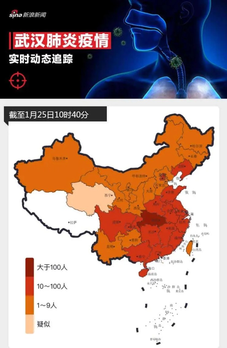 Lenovo IT Coronavirus in Wuhan