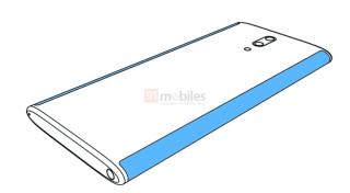 Xiaomi patent b