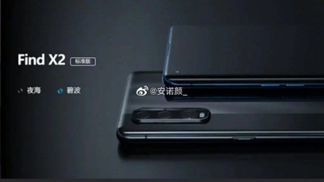 Oppo Find X2 Pro periscope camera surfaces through leaked promo images 1