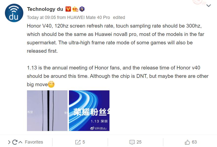 Honor V40 series