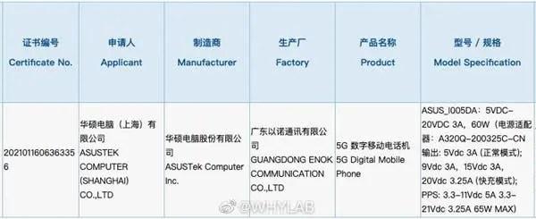 ASUS ROG Gaming Phone 5