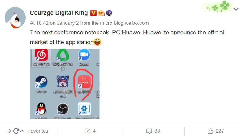 Huawei ateBook