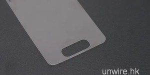 iphone 5 screen protector china