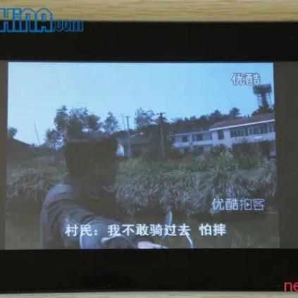 7inch ips android tablet 2.3