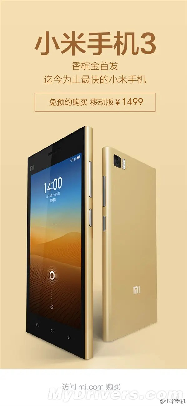 gold xiaomi mi3