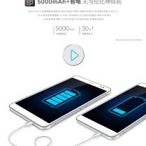 huawei mediapad x1 battery
