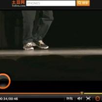 iphone 5 video jobs jogging