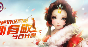 xiaomi invests in online game company