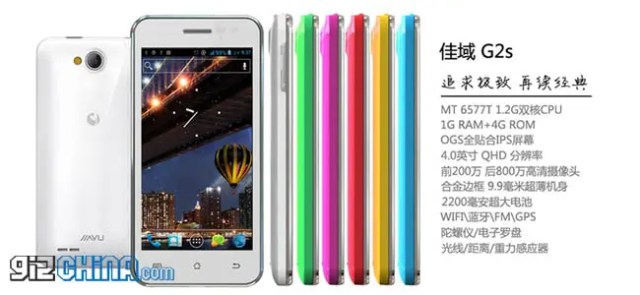 jiayu g2s specifications