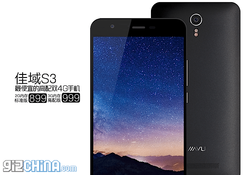 Jiayu S3 price announced at just $162 with 3GB RAM,NFC,LTE-64Bit SoC