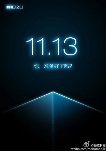 meizu mx2 release date