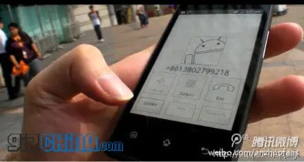 onyx e ink display android phone