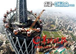 worlds tallest ferris wheel china