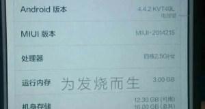 xiaomi mi3s screenshot