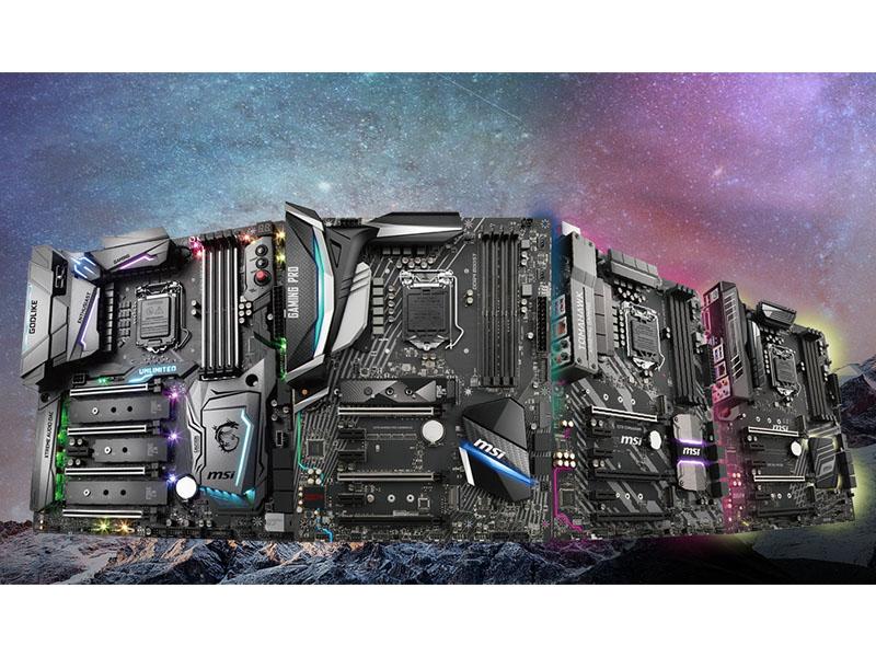 Actualización de seguridad para las placas LGA1151 de MSI