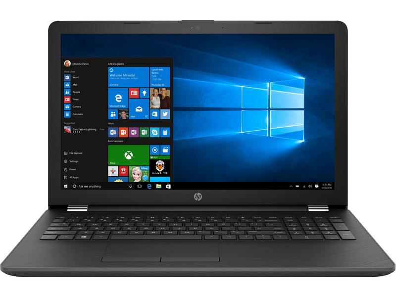 HP 15-BS032NS, un portátil para ajustar el presupuesto