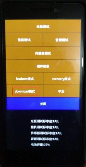mi download mode - Download Latest Global Stable MIUI 8.5.1.0 ROM For MI Mix 2