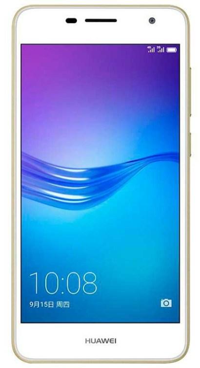 Diseño del Huawei Enjoy 6, pantalla