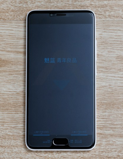 Meizu M5 presume de tener uno de los mejores precios del año