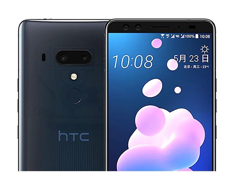 HTC U12+ es revelado en detalle antes de su presentación