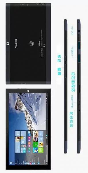 Le corps métallique permet une meilleure réfrigération et il accorde de la robustesse à la Teclast X2 Pro.