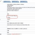 Vivo X60 Pro TENAA listing