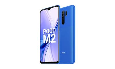 Poco M2 Android 11 update