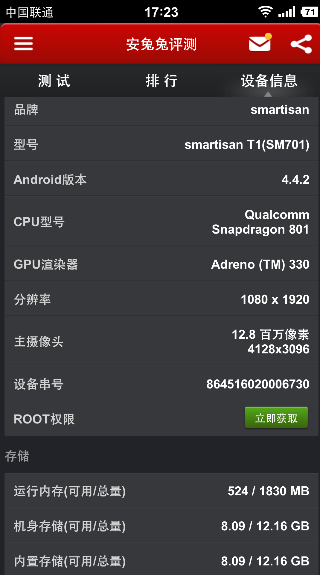 Smartisan T1 Review Chinas Apple Contender Pros Cons  Conclusion