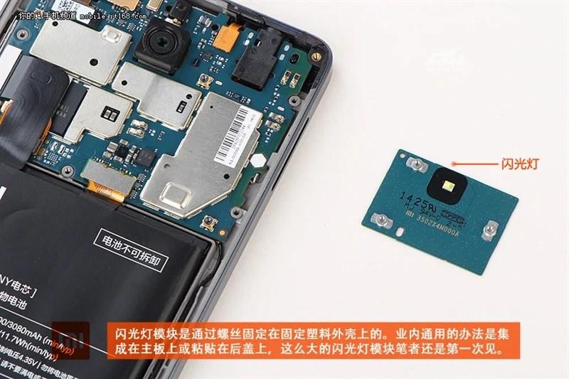 Teardown The Xiaomi Mi4 China Unicom Edition  Gizmochina