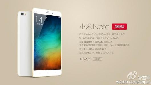 xiaomi mi note high end version