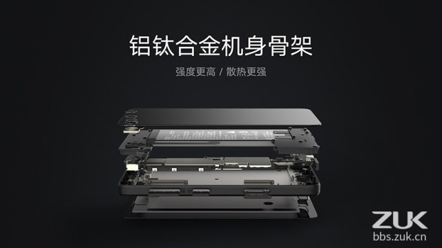 zuk z2 aluminum alloy cool