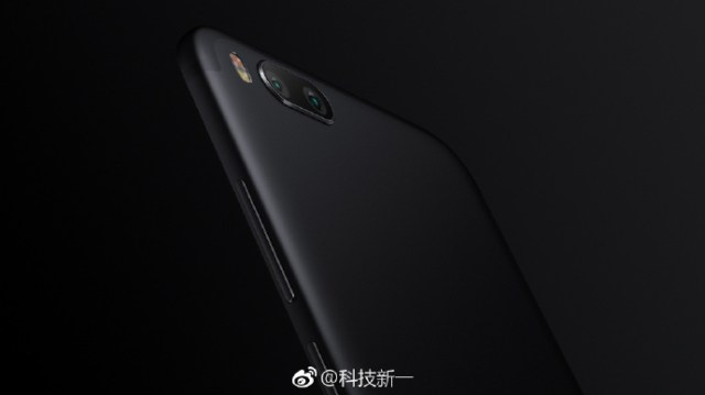 Xiaomi New Sub-brand