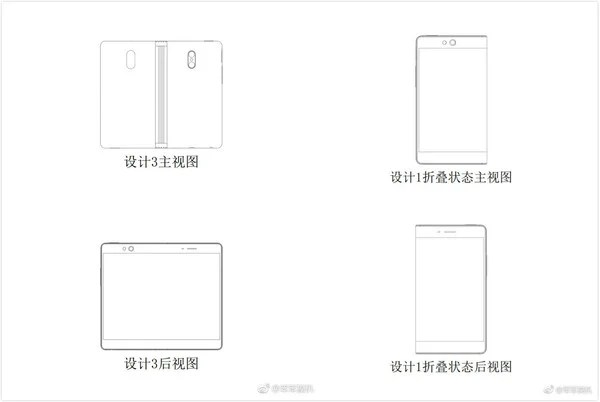 OPPO Foldable Phone Patent