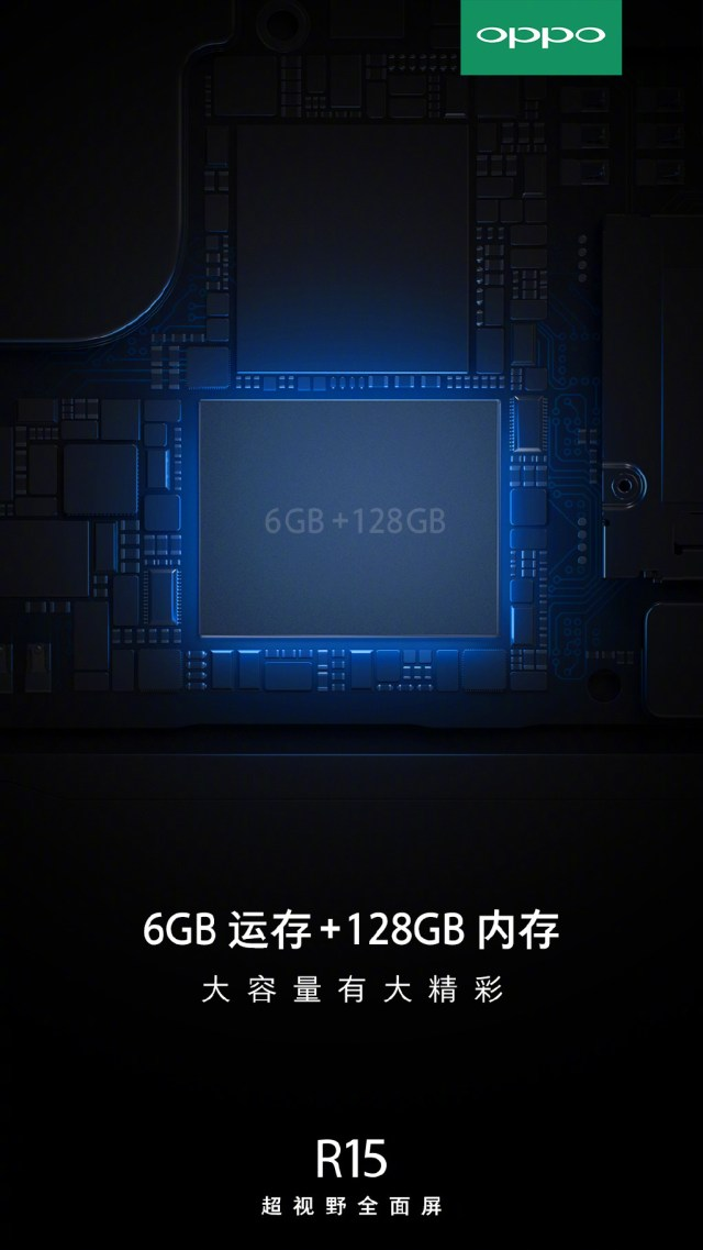 OPPO R15 RAM and ROM teaser