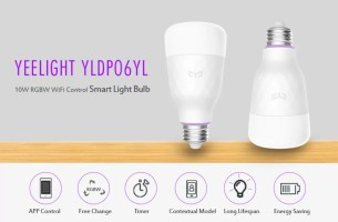 Check Out GearBest Yeelight Special Promotion, Overseas ...