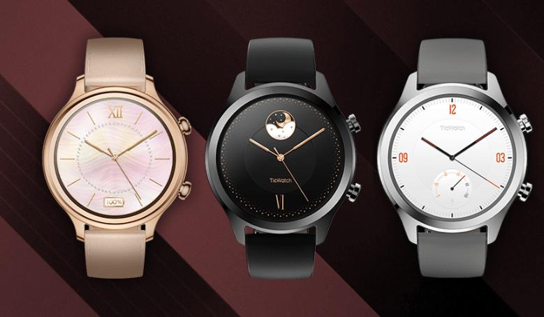 Mobvoi's Ticwatch C2 runs Wear OS and costs $200 - Gizmochina