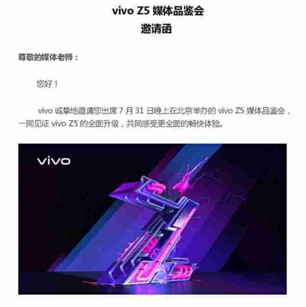 Vivo Z5 July 31 launch date email invite
