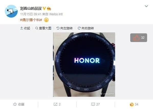 Honor Magic Watch 2 Leak