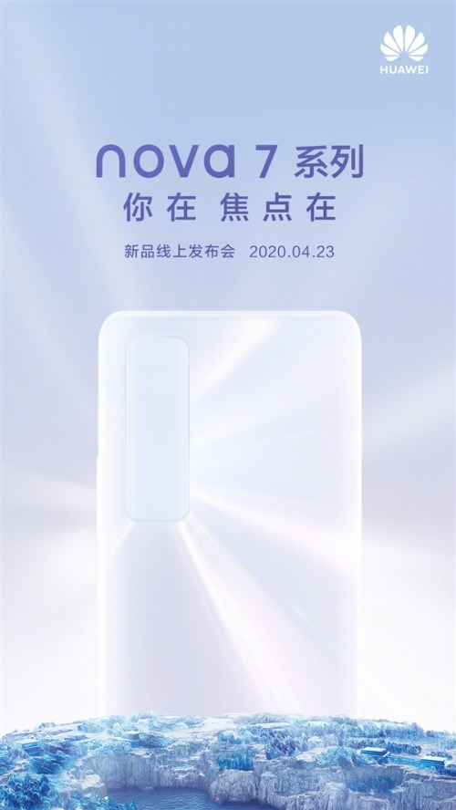 Huawei Nova 7 series April 23 launch date