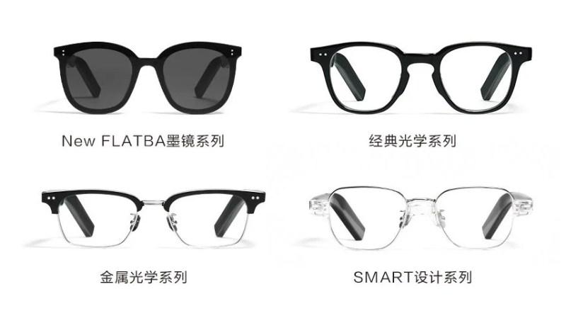 Huawei Gentle Monster Eyewear 2 Design Models