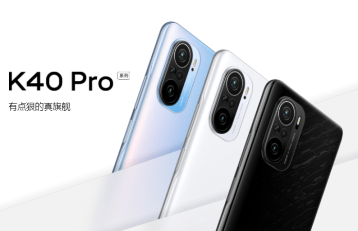 Xiaomi Redmi K40 Pro Pre-booking now live on Giztop - Gizmochina