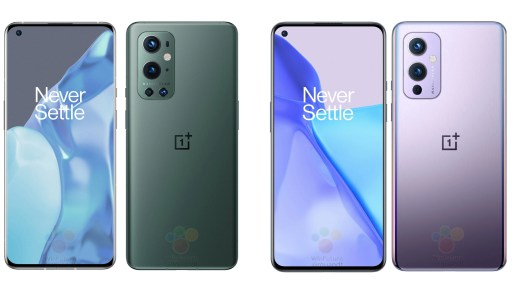 Updated]OnePlus 9 series Rumor roundup: Expected Specs, Features, and Price  ahead of launch - Gizmochina