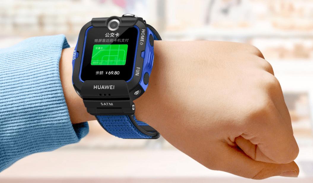Huawei Children's Watch 4X Plus