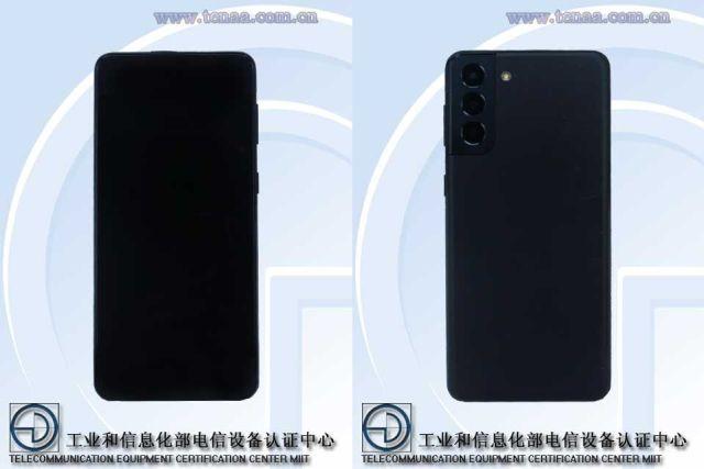 Samsung Galaxy S21 FE TENAA